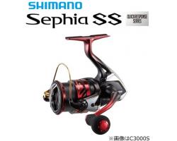 Shimano 19 Sephia SS C3000S