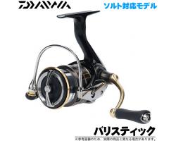 Daiwa 19 Ballistic LT2500S-XH