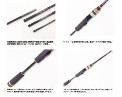 Major Craft Benkei BIC-664MH