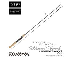 Daiwa Silver Creek Stream Twitcher 56L