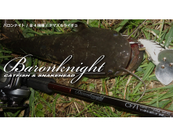 YAMAGA Blanks Baronknight CF66