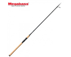Megabass Great Hunting GH93-2MS