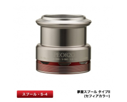 Шпуля Shimano Yumeya Spool Type II PE0820 S-4