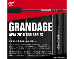 Apia Grandage STD 66L