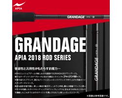 Apia Grandage STD 76L