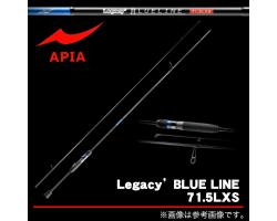 Apia Legacy Blue Line 71.5LXS