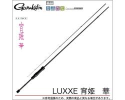 Gamakatsu LUXXE Yoihime Hana S66ML-solid