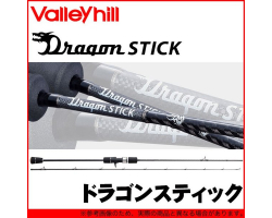Valleyhill Dragon STICK DSC-65UL/TJ