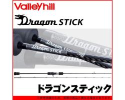 Valleyhill Dragon STICK DSC-63LX/TJ