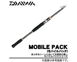 Daiwa Mobile Pack 907TMS