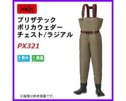 Вейдерсы Prox PX321