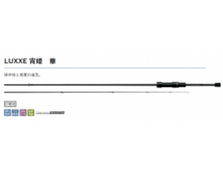 Gamakatsu LUXXE Yoihime Hana S74L-solid