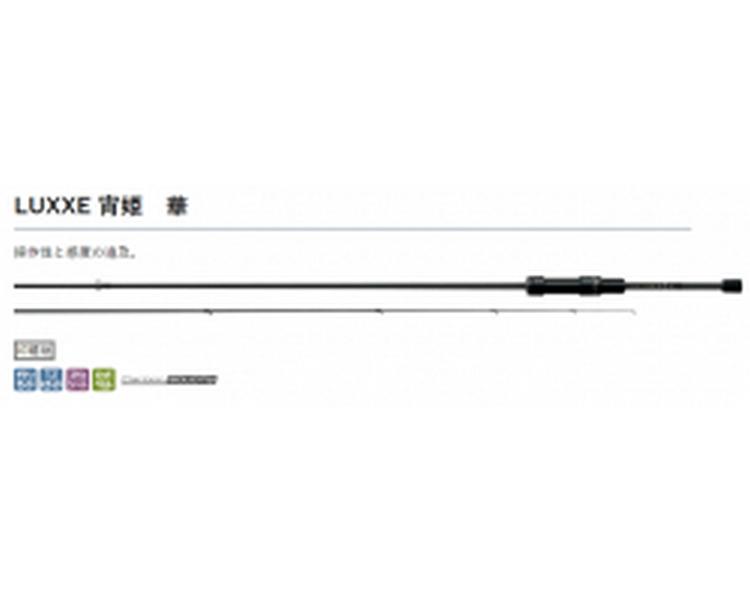 Gamakatsu LUXXE Yoihime Hana S77M-solid