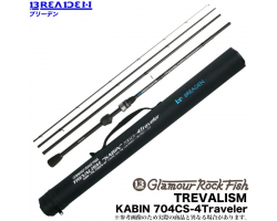 Breaden Trevalism «KABIN» 704CS-4Traveler