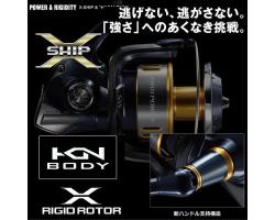 Shimano 15 Twin Power SW 6000HG
