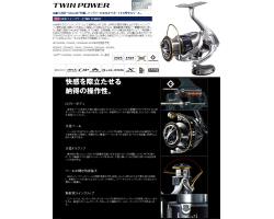 Shimano 15 Twin Power 4000HG