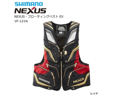 Рыболовные жилеты Shimano Nexus EX VF-121N Red