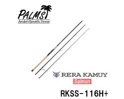 Palms RKSS - 116H+