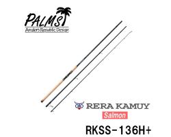 Palms RKSS - 136H+