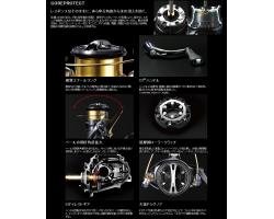 Shimano 16 Vanquish 2500S