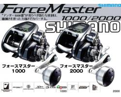 Shimano 16 ForceMaster 1000