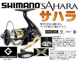 Shimano 17 Sahara C3000