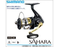 Shimano 17 Sahara 1000