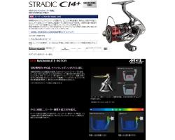 Shimano 16 Stradic CI4+ C3000