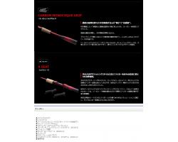 Shimano 19 World SHAULA 2832RS-2