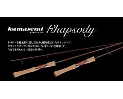 Jackson Kawasemi Rhapsody TULN-492UL