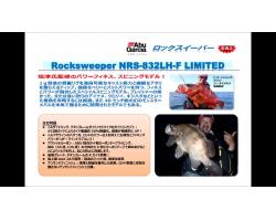 Abu Garcia Rocksweeper NRS-832LH-F LIMITED