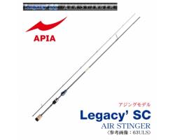 Apia Legacy'SC AIR STINGER 63ULS