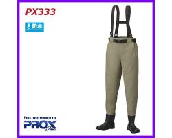 Вейдерсы Prox PX333