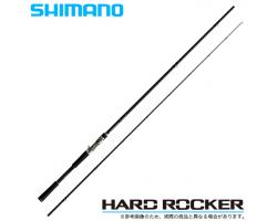 Shimano Hard Rocker B710XH