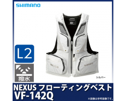 Shimano Nexus VF-142Q White