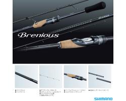 Shimano 19 Brenious S70ML