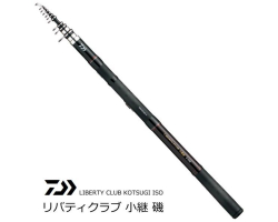 Daiwa Liberty Club Kotsugi Iso