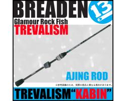 Breaden Trevalism «KABIN» 606CT-tip