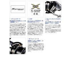 Shimano 14 Exsence BB c3000m
