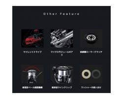 Shimano 19 Vanquish 3000MHG
