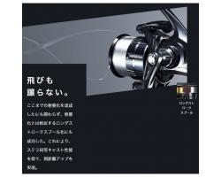 Shimano 19 Vanquish 2500SHG
