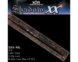 Megabass Shadow XX SXX-90L
