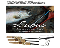 Yamaga Blanks Lupus 61 Mountain stream